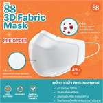 VER.88 3D FABRIC MASK.