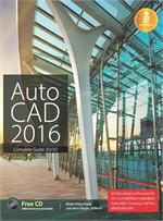 AutoCAD 2016 Complete Guide 2D/3D