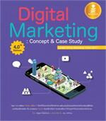 Digital Marketing : Concept & Case Study