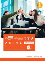 PowerPoint 2016 ฉบับสมบูรณ์