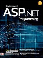 Professional ASP.NET Programming