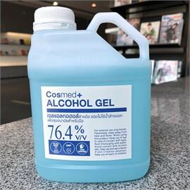 COSMED ALCOHOL HAND GEL ขนาด 1000 ml.