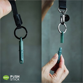 Push Stick พวงกุญแจกดปุ่มกันไวรัส Green