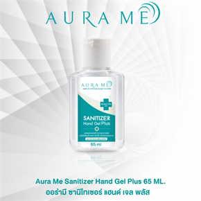 Aura Me SANITIZER Hand Gel Plus 65ML