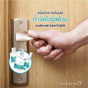 Aura Me SANITIZER Hand Spray Plus 50ML