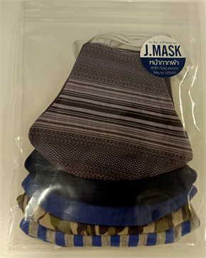 หน้ากากผ้า J.Mask 5 ชิ้น (คละลาย)