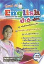 Good at English ป.6 เล่ม 2