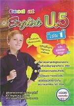 Good at English ป.5 เล่ม 1