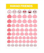 STICKER KAKAO FRIENDS KK245-02