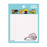 Book Note MEMO KAKAO FRIENDS KK205-2