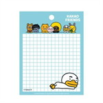 Book Note MEMO KAKAO FRIENDS KK205-3