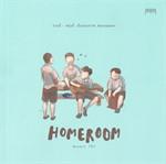 HOMEROOM MUSIC 101 วานนี้-พรุ่งนี้ Yesterday-Tomorrow