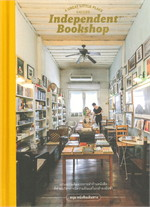 A GREAT LITTLE PLACE CALLED INDEPENDENT BOOKSHOP