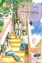 Spiritual Princess รักมหัศจรรย์ ตำนานเท็งงู เล่ม 4