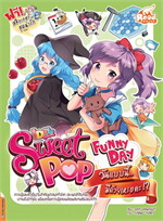 Idol Secret Sweet Pop Funny Day