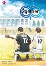 2gether Vol. 1 (เพราะเรา... คู่กัน English Version เล่ม 1)
