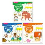 ชุดแบบเรียนเร็วภาษาไทย 3เล่ม