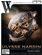 WATCH WORLD WIDE ฉบับที่ 177 (เดือน กุมภาพันธ์ 2563)