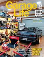 GARAGE LIFE ฉบับที่ 36