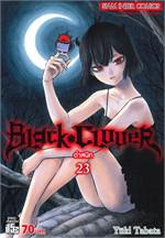 BLACK CLOVER เล่ม 23