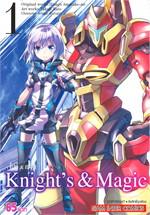 KNIGHT'S & MAGIC เล่ม 1
