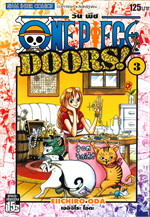 ONE PIECE DOORS! เล่ม 3