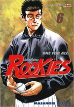 ROOKIES มือใหม่ไฟแรง เล่ม 6