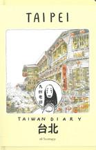 TAI PEI TAIWAN DIARY