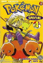 POKEMON SPECIAL เล่ม 4