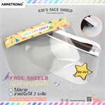 Face shield PU # BS20/ 2 ไดโนเสาร์