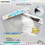 Face shield PU # BS20/ 1 สวนสัตว์