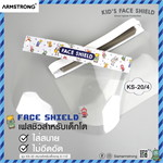 Face shield PU # KS20/ 4 โรบอท