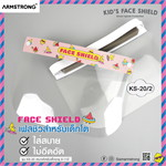Face shield PU # KS20/ 2 ผลไม้