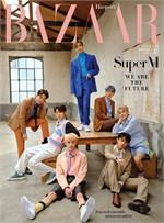 Harper's Bazaar(Super M)มิย ปกนั่ง E-Com