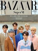 Harper's Bazaar(Super M)มิย ปกยืน E-Com