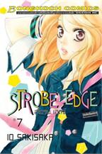 STROBE EDGE สโตรบ เอดจ์ เล่ม 7