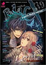 BlaCX เล่ม 39-40 Final BlaCX Fantasy