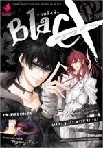 BlaCX เล่ม 2 การเริ่มต้นแห่งบาปและโทษทัณฑ์