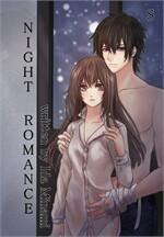 Night Romance รักร้อนแวมไพร์