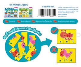 Animals Jigsaw