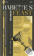 งานเลี้ยงของบาเบตต์ (Babette's feast)