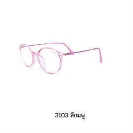 แว่นกรองแสงอุปกรณ์ดิจิทัล สีชมพู3103