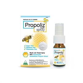 propoliz spray สเปรย์สกัดจากโพรโพลิส P3