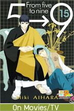 59 From five to nine เล่ม 15