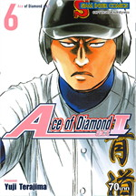 Ace of Diamond act2 เล่ม 6