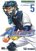 Ace of Diamond act2 เล่ม 5