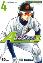 Ace of Diamond act2 เล่ม 4