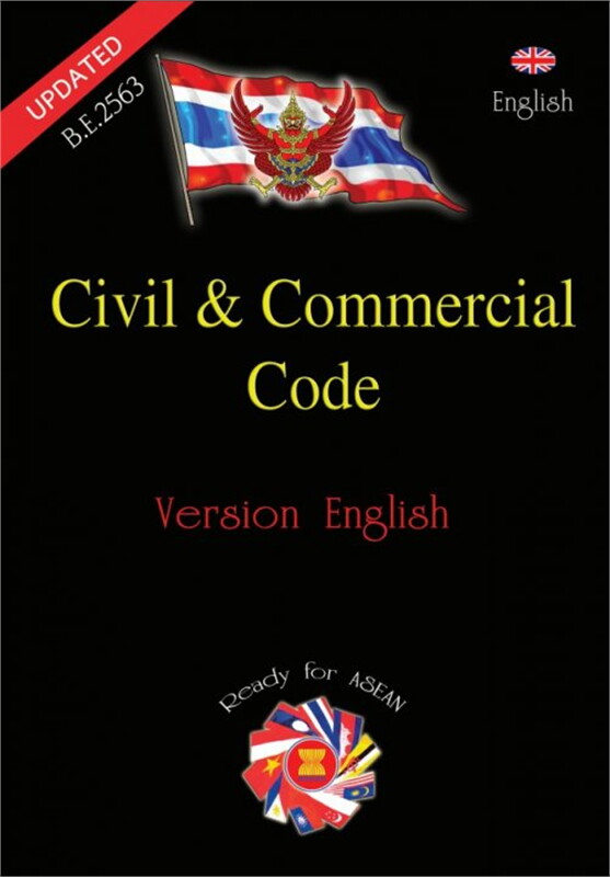 THE CIVIL AND COMMERCIAL CODE(V.English)