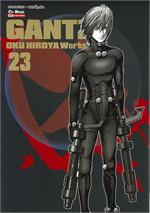 Gantz เล่ม 23