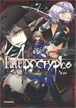 Fate/Apocrypha เฟต/อโพคริฟา เล่ม 7 (Mg)